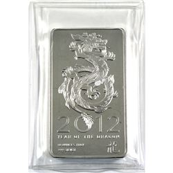 2012 Year of the Dragon 10oz .999 Fine Silver Bar in Sealed Plastic. (TAX Exempt)