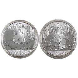 2011 & 2013 China 1oz .999 Fine Silver Pandas (2013 has some toning). 2pcs (TAX Exempt)