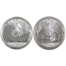 2011 & 2013 China 1oz .999 Fine Silver Pandas (2013 has some toning). 2pcs (TAX Exempt)