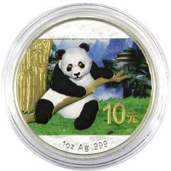 2014 China 1oz Coloured .999 Fine Silver Panda in Capsule. (TAX Exempt)
