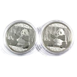 2017 China 1oz .999 Fine Silver Pandas in Capsules. 2pcs (TAX Exempt)