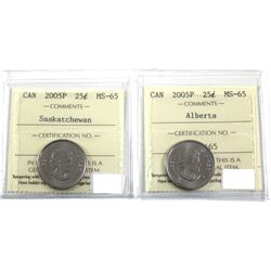 2005P Saskatchewan & 2005P Alberta 25-cent ICCS Certified MS-65. 2pcs