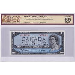 BC-39b 1954 Bank of Canada $5, Beattie-Rasminsky, Modified Portrait, Changeover, S/N: Y/C8256016, BC