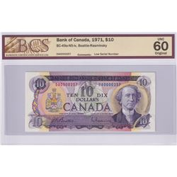 Low Serial Number! BC-49a-N5-iv 1971 Bank of Canada $10, Beattie-Rasminsky, S/N: DA0000257, BCS Cert
