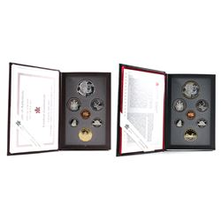 1995 Canada Regular & Special Edition Proof Double Dollar Sets (The 1995 regular set's dollar is ton