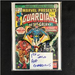 GUARDIANS OF THE GALAXY #3 (MARVEL COMICS)