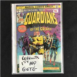 GUARDIANS OF THE GALAXY #29 (MARVEL COMICS)