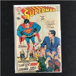 SUPERMAN #219 (DC COMICS)