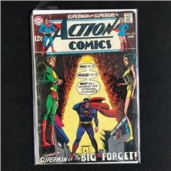 ACTION COMICS #375 (DC COMICS)
