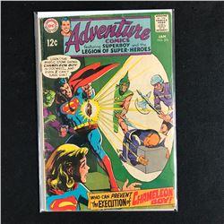 ADVENTURE COMICS #376 (DC COMICS)