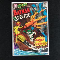 BATMAN and the SPECTRE #75 (DC COMICS)