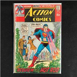 ACTION COMICS #394 (DC COMICS)