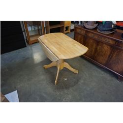 DROP SIDE PEDESTAL TABLE