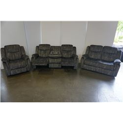 BRAND NEW MODERN VELVET 3 PIECE SOFA SET W/ DROP DOWN CONSOLE AND ROCKING RECLINER - RETAIL $2499