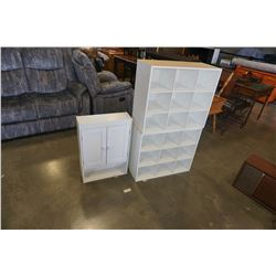 2 WHITE CUBICAL SHELVES AND MEDICINE CABINET