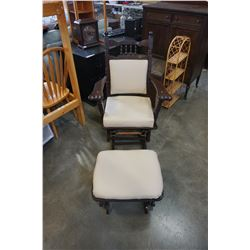 LEATHER SEAT GLIDER ROCKER AND OTTOMAN