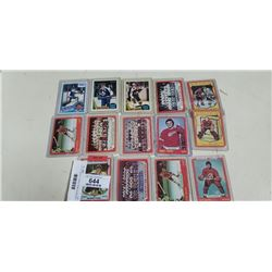 LOT OF HOCKEY CARDS FROM 70s AND 80s