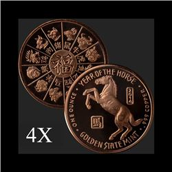 1 oz Year of the Horse .999 Fine Copper Bullion Round