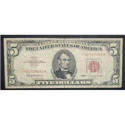 1963 $5 STAR NOTE U.S. NOTE