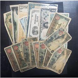 23 JAPANESE BANK NOTES MIXED