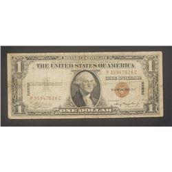 HAWAII $1 SILVER CERTIFICATE