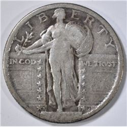 1917-S T-2 STANDING LIBERTY QUARTER FINE