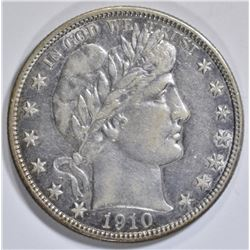 1910-S BARBER HALF DOLLAR, AU SCARCE!