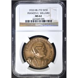 1933 FRANCES WILLARD HK-722 NGC MS-62