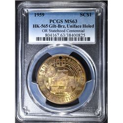 1959 OREGON STATEHOOD HK 565 PCGS MS-63