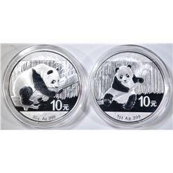 2014 & 2016 CHINESE SILVER PANDA COINS