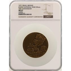 1971 Israel Bronze Jewish National Fund 70th Anniversary Medal NGC MS67