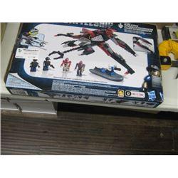 KRE-O BATTLESHIP LEGO