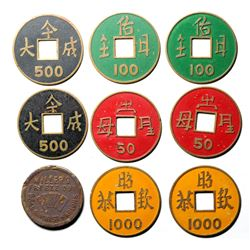 San Francisco Asian Counters  (119887)