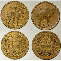 Camel Speil Markes  (119872)