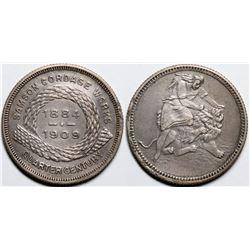 Samson Cordage Works Medal  (121415)