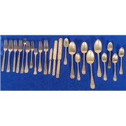 Sunburst Pattern Flatware  (121593)
