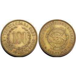 George Washington Birthday Gaming Token  (121410)
