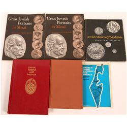 Jewish Coins and Numismatics Reference Books  (118971)