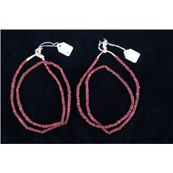 Hudson Bay Red Green Heart Bead Necklaces