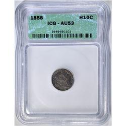 1858 SEATED LIBERTY HALF DIME, ICG AU-53