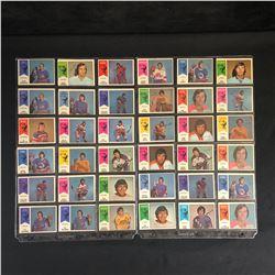1974-75 O-Pee-Chee WHA Hockey Card Lot