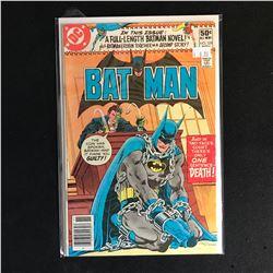 BATMAN 329 (DC COMICS)