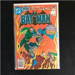 BATMAN 335 (DC COMICS)