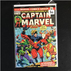 CAPTAIN MARVEL 31 (MARVEL COMICS)