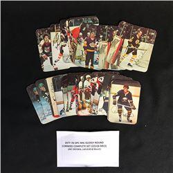 1977-78 OPC GLOSSY ROUND CORNERS HOCKEY CARD SET (COMPLETE)