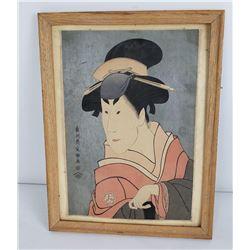 Toshusai Sharaku Woodblock Osagawa Tsuneyo II