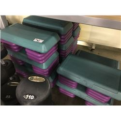 "LOT OF ""THE STEP"" MULTICOLOURED RISERS AND PLATFORMS"