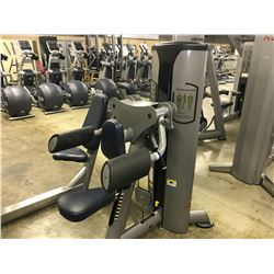 FREEMOTION LATERAL RAISE STATION