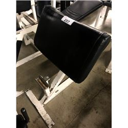 EXERCISE BENCH/RACK