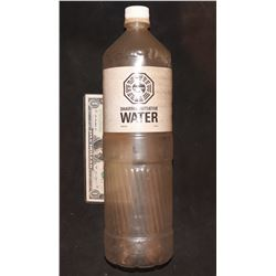 LOST DHARMA INITIATIVE EMPYTY WATER BOTTLE